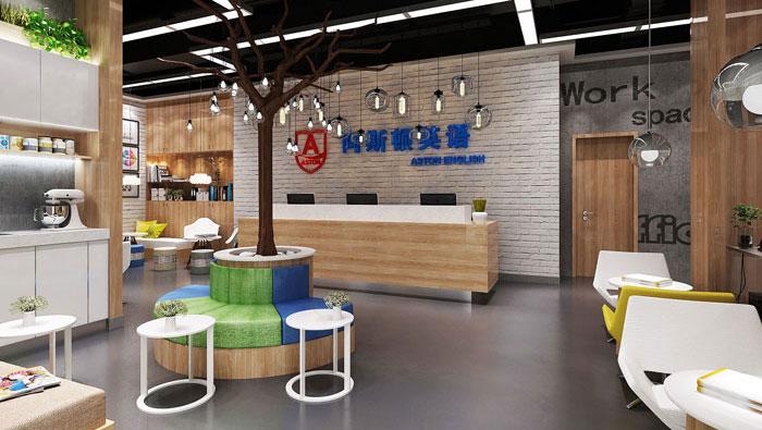 650平方教育辦公室裝修設計案例